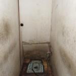 Frans toilet met Egyptische saus